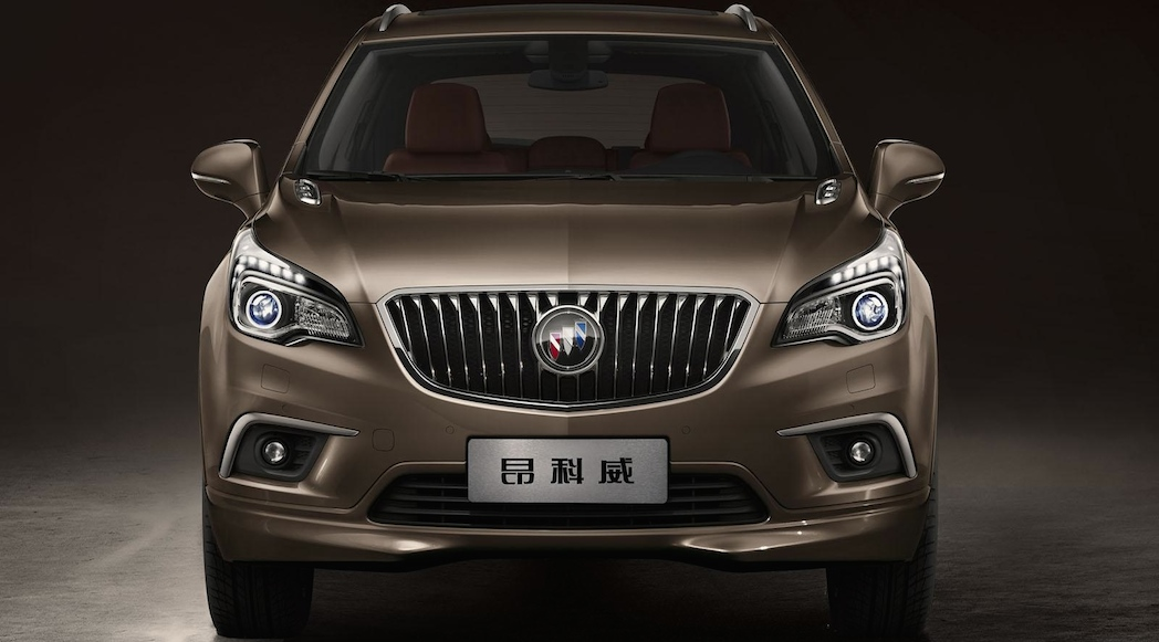 3-2015-Buick_Envision